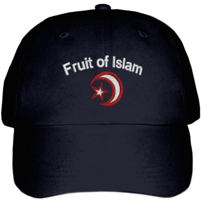 Embroidered FOI Cap