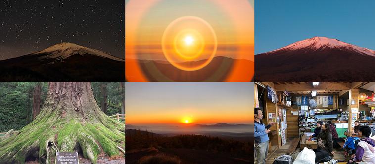 2021年5月14日(金)~15日(土)太陽系太さんと行く「小富士ご来光と富士幻の滝ダイヤモンドサンセット」ツアー