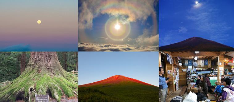 9月22日-23日太陽系太さんと秋分の日に行く「小富士ご来光&ダイヤモンドサンセット富士」ツアー