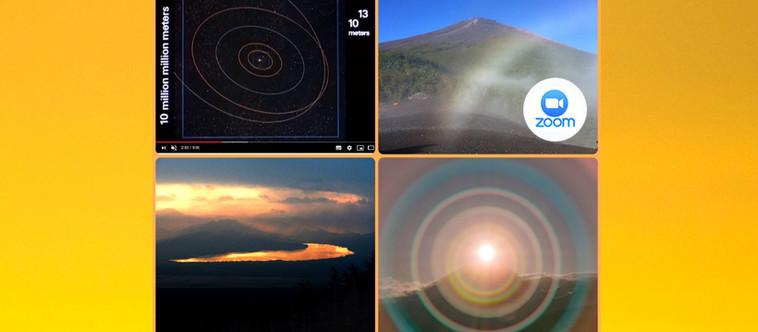 太陽系太◎夏至に向けてパワフルチューニングトークショー@ゼロ磁場オンライン6/13
