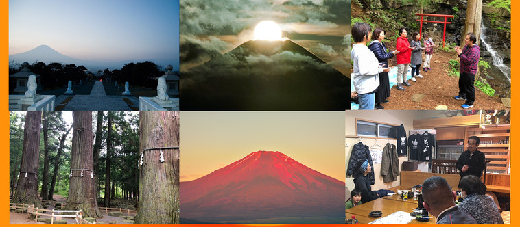 太陽系太さんと行く「夏至のダイヤモンドサンセット富士」ツアー6/20-21