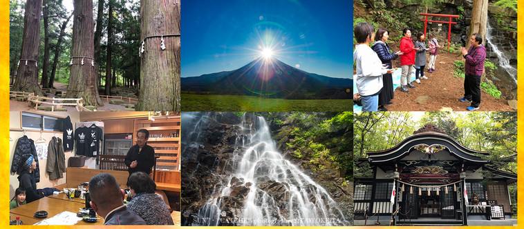 9月21日-22日◎太陽系太さんと秋分の日に行く「ダイヤモンドサンライズ富士」ツアー