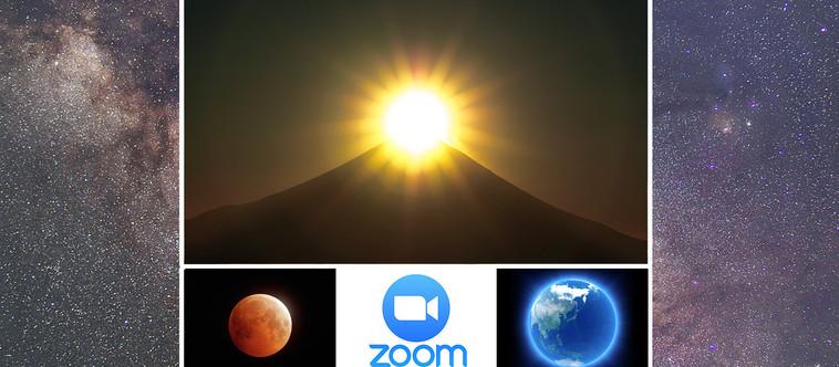 富士は晴れたり日本晴れカレンダー2020◎活用講座@オンラインZOOM・11/7