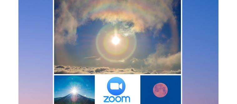 富士は晴れたり日本晴れカレンダーの特徴や活用法 in Zoom