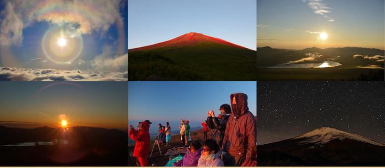 """今までに見たことがない世界がここにはある!太陽系太さんと行く「富士山5合目""""小富士""""ご来光」ツアー 8/11〜8/12"""