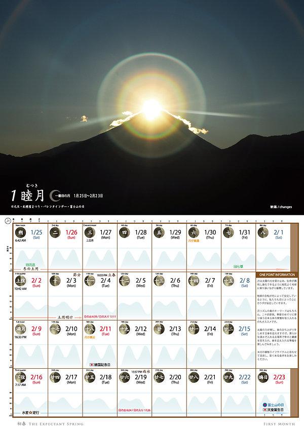 new_FHNH-02.jpg