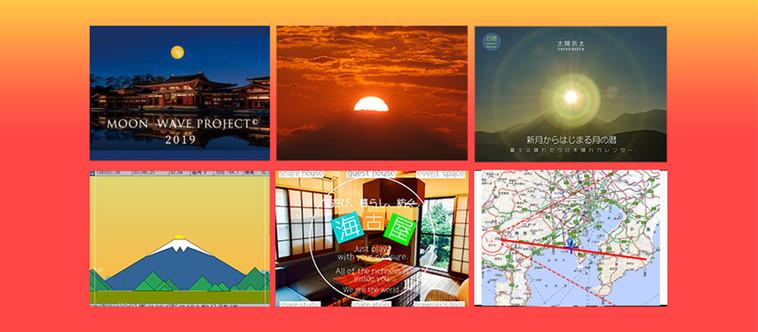 4/5晴明●新月ダイヤモンド富士観賞会+富士意識チューニングトークショー