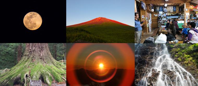 21年8月22日(日)~23日(月) 太陽系太さんと行く 「小富士ご来光と富士山ダイヤモンドサンセット」ツアー