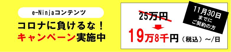 11月黄色.png