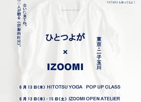 ひとつよが × IZOOMI  舒服的时间  東京・二子玉川