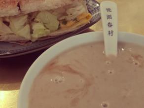 上海から你好!