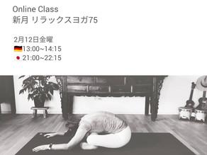 新クラス リラックスヨガ75