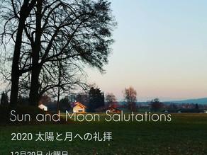 2020 太陽と月への礼拝