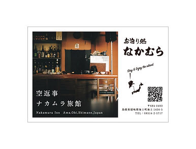 広告賞_なかむらポストカード_210130-02.jpg
