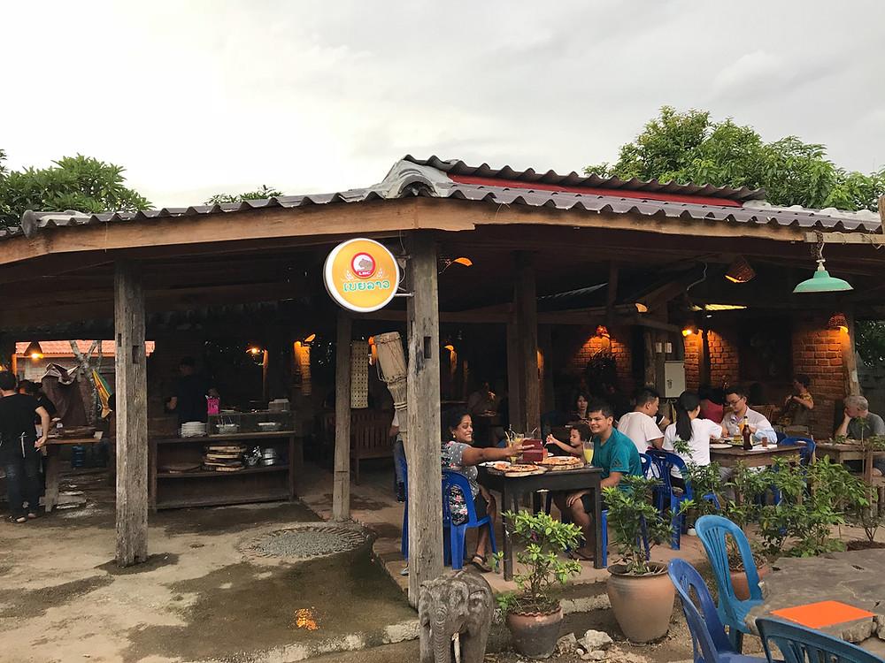Secret Pizza, Luang Prabang, Laos