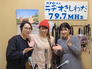 1/12 大阪のラジオ出演します!