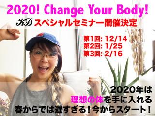 KD Bodyベーシックコース in 大阪 (12月〜)