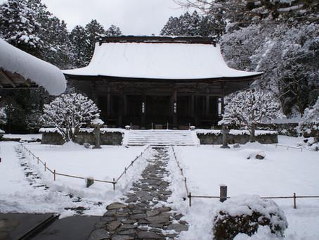 Go To 冬の京都:床暖房で快適な滞在を