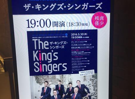 King's Singers 鑑賞記