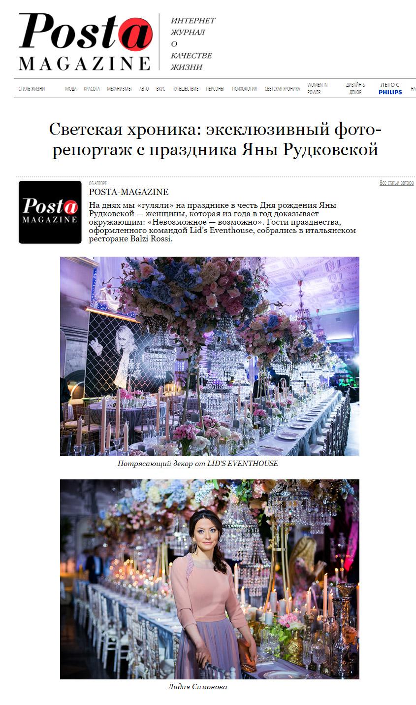Posta Magazine