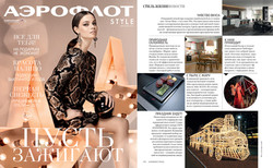 Журнал «Аэрофлот Style»