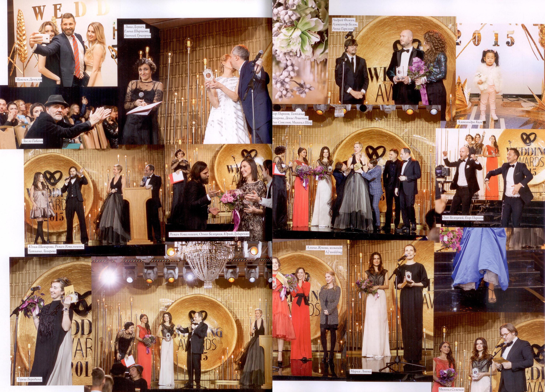 Публикация в журнале «Wedding»