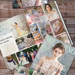 Wedding Magazine Russia март 2017