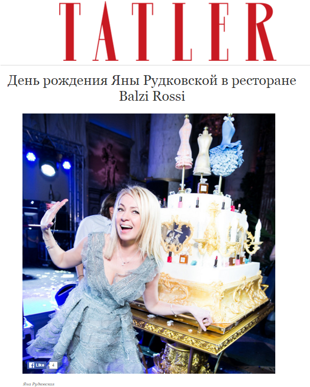 Публикация в журнале «Tatler»