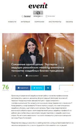 Event.ru