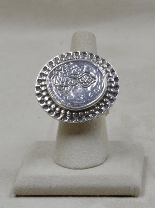 Antique Iranian Coin & Sterling Silver 7x Ring by Melanie DeLuca