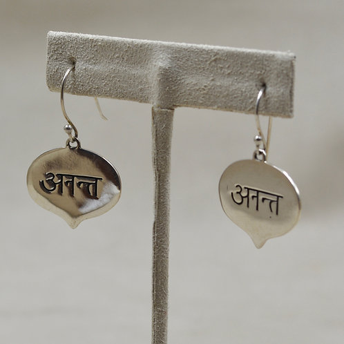 Sterling Silver Anada Endless Earrings by Roulette 18