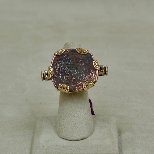 Bronze & Ancient Bronze Coin 7 1/2-8X Ring by Melanie DeLuca