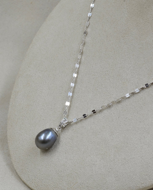 Cultured S. Sea Pearls 11-12mm w/ White Sapphire Necklace by US Pearl Co.