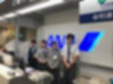 旅客到着カウンター.jpg