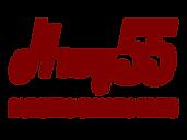 HWY 55 Logo.png