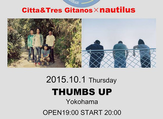 2015.10.1@Thumbs Up Yokohama
