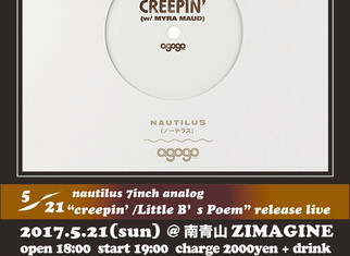 """May. 21th. 2017 Nautilus 7inch analog """"Creepin' / Little B's Poem"""" from Germany re"""