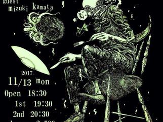 Nov. 13th. (mon)@Cafe Yummy Koenji