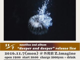 Nov. 7th 2016@Z.imagine 2nd album release live