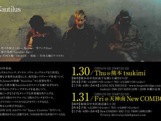 Jan. 31th(Fri). 2020@Fukuoka New Combo
