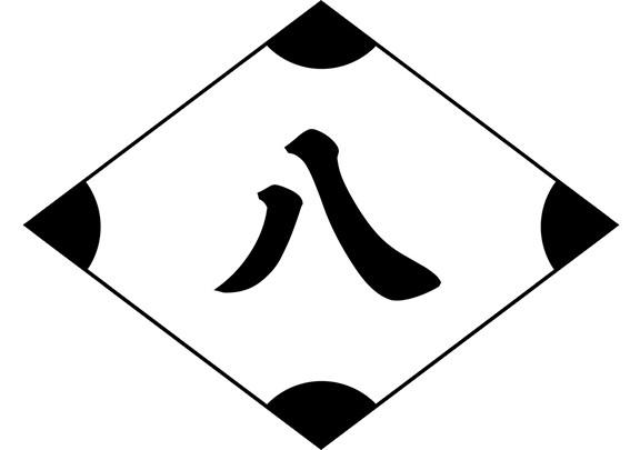 ba-mandarin.jpg