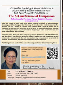 20210407 Agnes Wong poster revised C_J.JPG