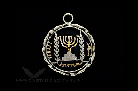 Israel Menorah Pendant