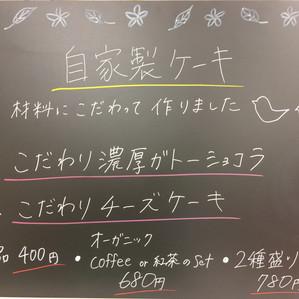 K-san's new cake sign