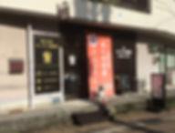 漢方薬局キンカン健康館 概観