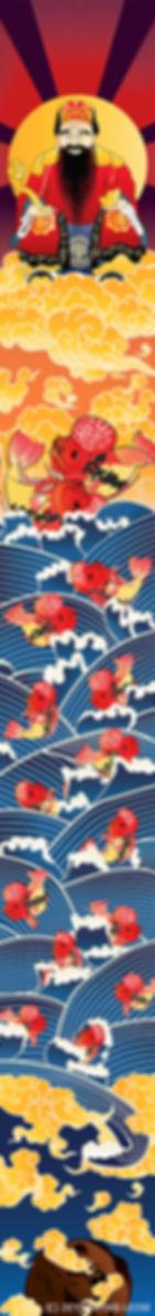 BryanLeow_Final-Banner.jpg