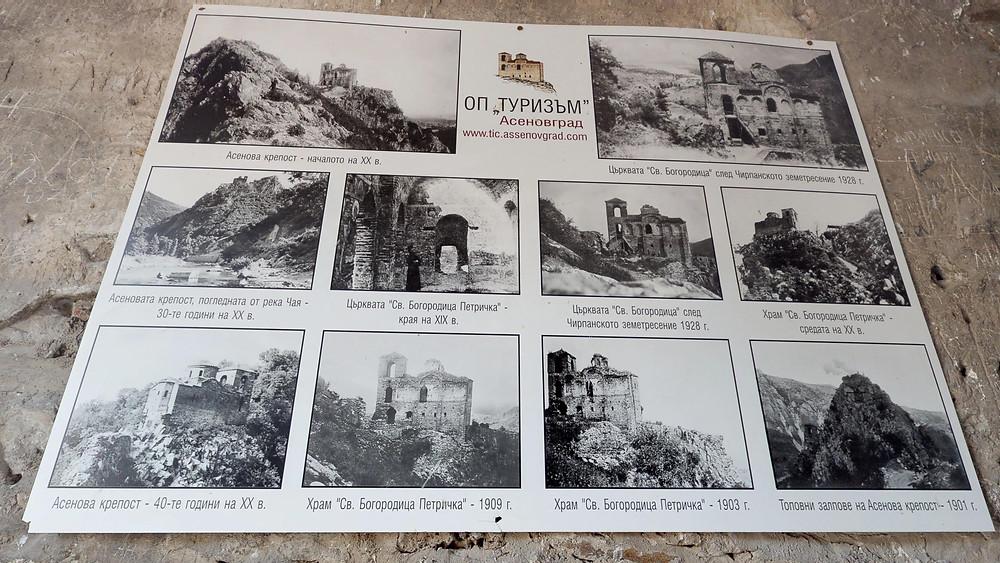 Асеновград, Туризъм, 100 туристически обекта