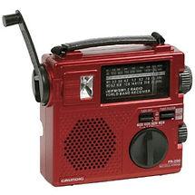 AM, FM, NOA RADIO