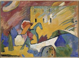 """""""Dans l'intimité de Kandinsky"""". Centre Pompidou."""