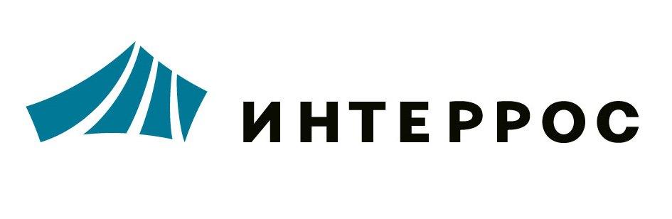 Logos_interros_base-CMYK-prev_rus